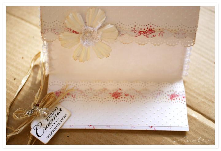 Подписать конверт на свадьбу