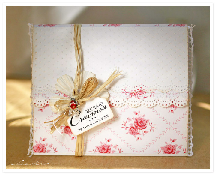 Открытка конверт на свадьбу своими руками