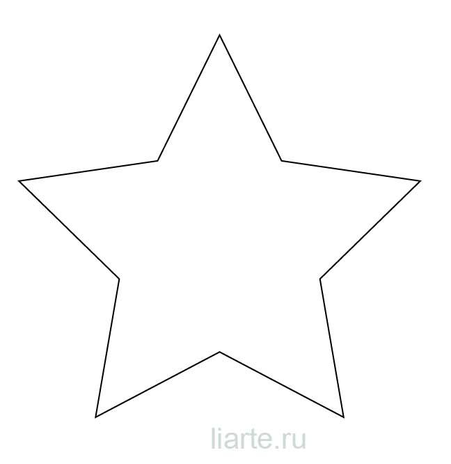 Новогодние звёзды своими руками из бумаги