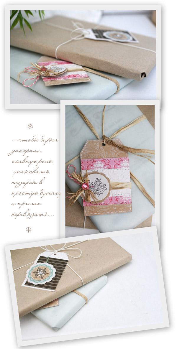 Любим, как упаковать открытку ручной работы в пленку